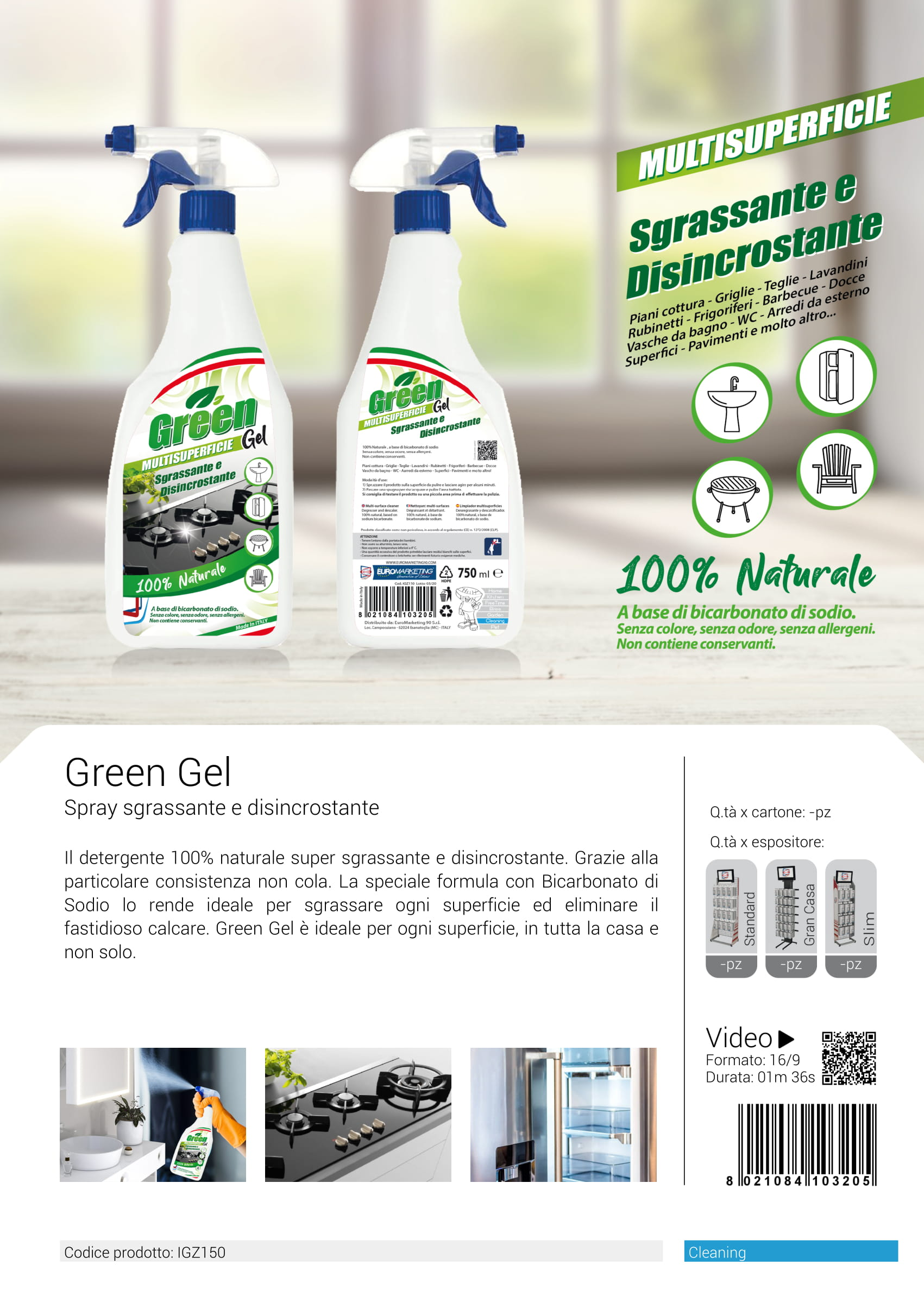 Green Gel_2020-09-29-1